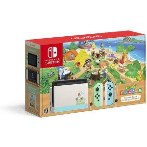 Nintendo Switch あつまれ どうぶつの森 セット 本体 任天堂 ニンテンドー スイッチ オンライン ギフト プレゼント 女性 あつもり ゲーム機 HAD-S-KEAGC あつもりカラー本体[ラッピング対応可]MZK
