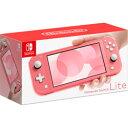 Nintendo Switch Lite コーラル ニンテンドースイッチライト 本体 任天堂 ピンク [ラッピング対応可