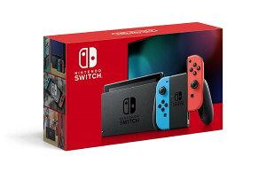 新型 Nintendo Switch ニンテンドースイッチ 本体 Joy-Con (L) ネオンブルー/ (R) ネオンレッド 任天堂 ゲーム機 プレゼント ギフト 家族 ファミリー [ラッピング対応可]NKG