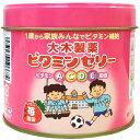 大木製薬 ビタミンゼリー イチゴ風味 120粒入 健康食品 ダイエット ビタミンA B6 C D E 子供に 手軽においしくビタミン接種 [ラッピング対応可] 1