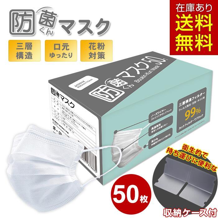 衛生マスク, 大人用 8 5010(500) JAN 99 3 PM2.5 KW