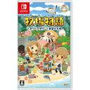 Nintendo Switch ゲームソフト 牧場物語 オリ