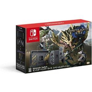NintendoSwitchモンスターハンターライズスペシャルエディション本体セットMHRニンテンドースイッチ任天堂