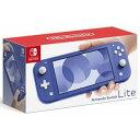訳アリ品 Nintendo Switch lite 本体 ニンテンドースイッチ ライト ブルー 任天堂 ゲーム機