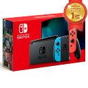 新型 Nintendo Switch ニンテンドースイッチ 本体 Joy-Con (L) ネオンブルー/ (R) ネオンレッド 任天堂 ゲーム機 プレゼント ギフト 家族 ファミリー [ラッピング対応