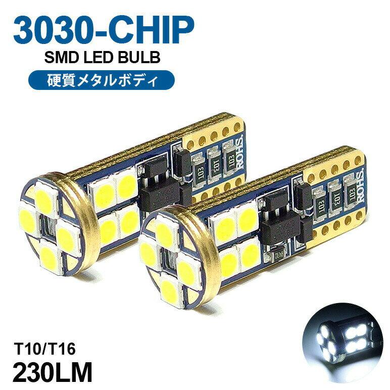 ライト・ランプ, その他 GDGD1GD2GD3GD4 LED T10T16 2.6W 3030 12 6000K 2