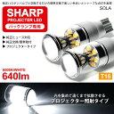 RW系/RW1/RW2 RT系/RT5/RT6 CR-V ハイブリッド含む LED バッ...