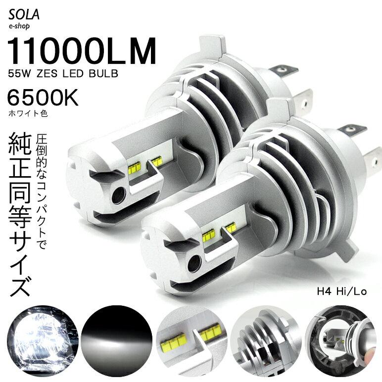ライト・ランプ, ヘッドライト GE6GE7GE8GE9GP1GP2 Fit LED H4 HiLo 55W 11000 5500lm2 ZES 6500K