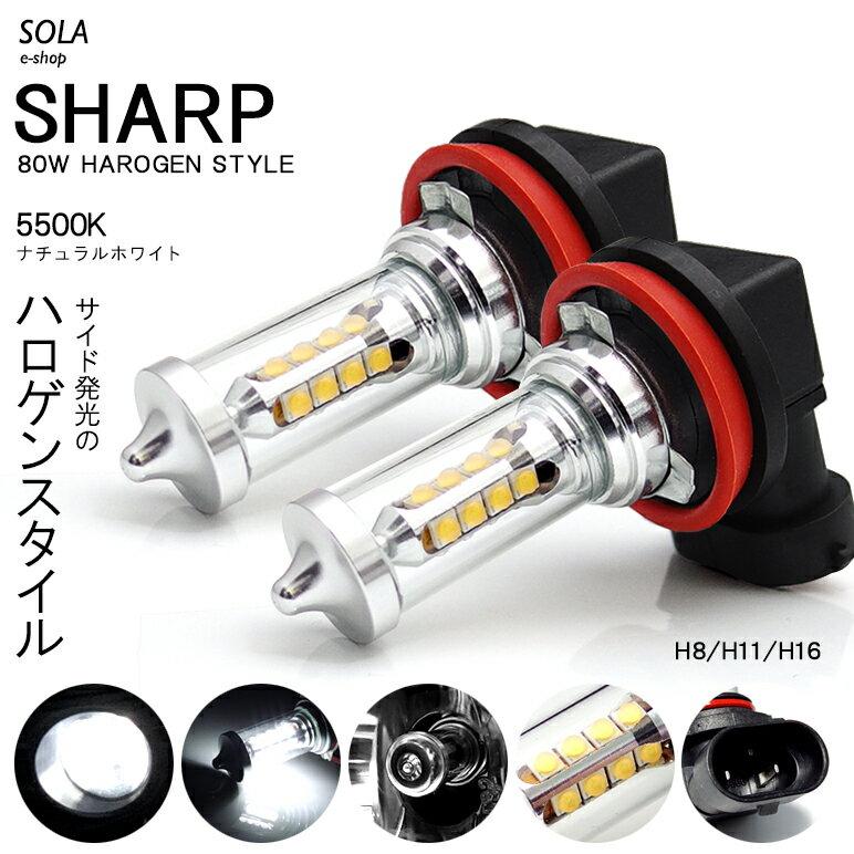 ライト・ランプ, フォグランプ・デイランプ 70 VOXY LED H11 80W SHARP 5500K