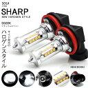 20系 後期 イプサム LED フォグランプ HB4 80W SHARP/シャー...