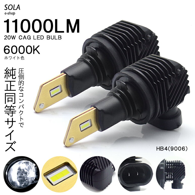ライト・ランプ, フォグランプ・デイランプ ZZW30 MR-S LED HB49006 20W 11000 5500lm2 CSP 6000K