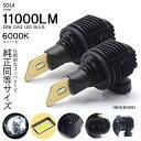 60系 前期/後期 ヴォクシー/VOXY LED フォグランプ HB4/9006 ...