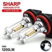 LEDフォグランプHB480WSHARP/シャープ製LEDチップ搭載遮光シェード/サイド発光ハロゲンスタイル5500K/ホワイト車検対応