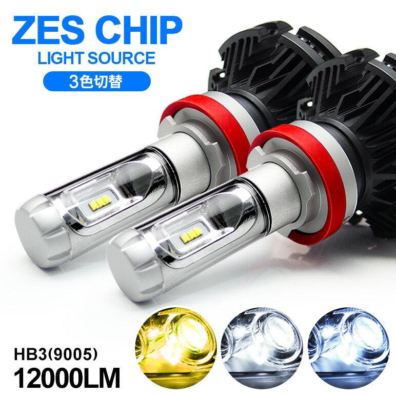 ライト・ランプ, ヘッドライト 70 VOXY LED HB3 50W 12000 ZES 3 3000K6500K8000K
