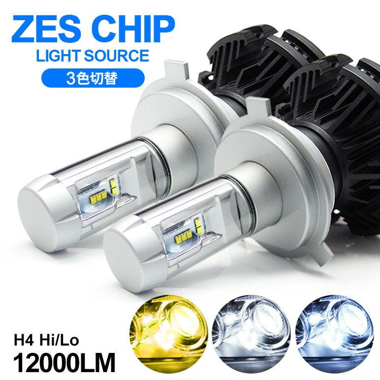ライト・ランプ, ヘッドライト GE6GE7GE8GE9 Fit LED H4 HiLo 50W 12000 ZES 3 3000K6500K8000K
