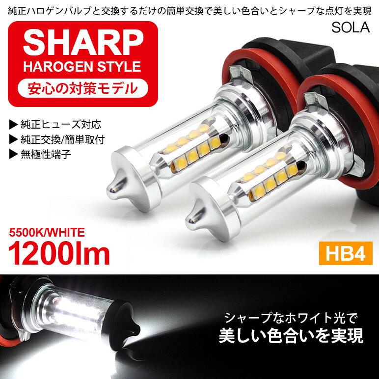 ライト・ランプ, フォグランプ・デイランプ BMBM9 B4 LED HB4 80W SHARPLED 5500K