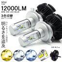 160系 プロボックス ハイブリッド含む LED ヘッドライト ロー...
