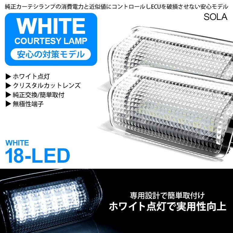 ライト・ランプ, ルームランプ 50 1234 LED SMD-18