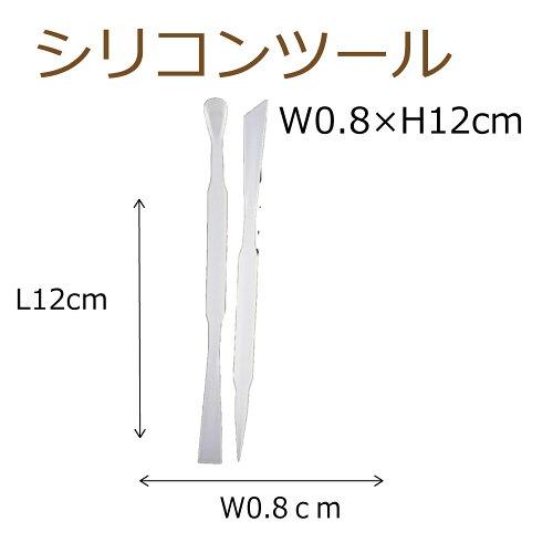 【即納】シリコン ツール レジン シリコンスティックAB 2本セット 120mm 固まるハーバリウム