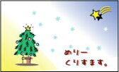 【即納】 メッセージカード カード -4 めりー母の日 プリザーブドフラワー 花材 【あす楽対応_関東】