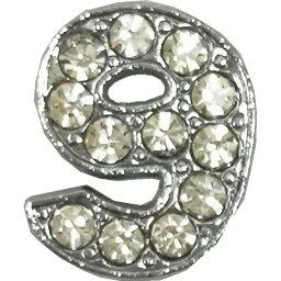 そらプリ クリアリウムアクセサリー ストーンナンバー 大 9 3個 ナンバー 数字 ストーン 通し穴付き 手作り ハンドメイド オリジナル おうち時間 材料