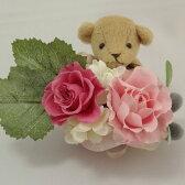 【即納】 テディベア チョコレート と ブーケ アイビー 2色ピンク