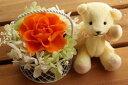【即納】 プリザーブドフラワー 電報 結婚式 結婚祝い 誕生日プレゼント テディベア アイボリー と セレナ オレンジ