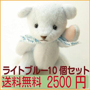 【即納】 単色10個セット 【ライトブルー】 送料無料