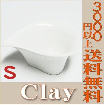 【即納】 c058 366-611-100【BloomsCalla8L6W4H ホワイト Sサイズ】 花器 クレイ clay
