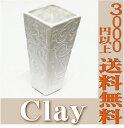 【即納】 c041 170-383-100 ホワイトアラベスク スクエアM + WHITE花器 花器 クレイ clay