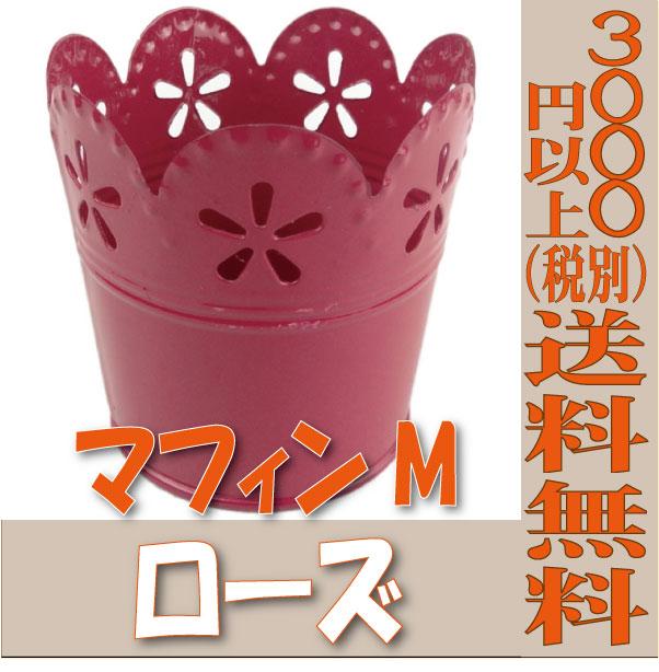花材・フラワーアレンジメント資材, アレンジメント用花器  M 44480