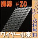 ISHIZAKI/石崎剣山製作所 盆栽用アルミ線 茶 300g 線径1.5mm