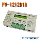 PV-1212D1A 未来舎 ソーラーコントローラー 12V用 12A
