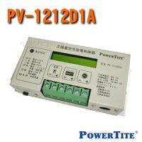 PV-1212D1A/未来舎/ソーラーコントローラー