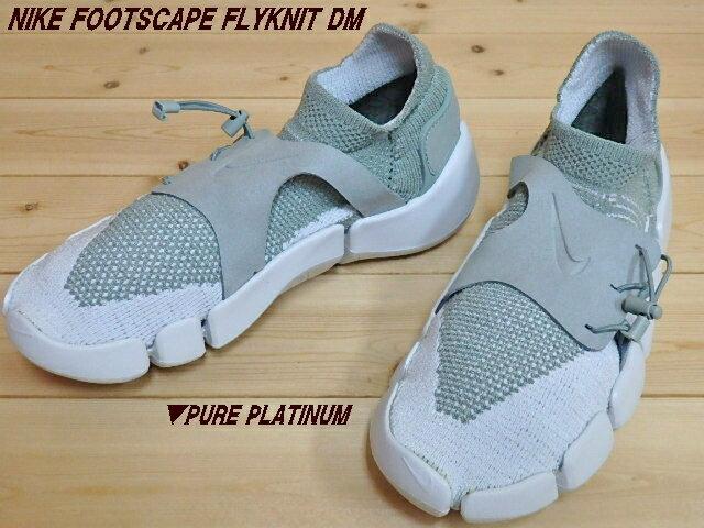 メンズ靴, スニーカー NIKE FOOTSCAPE FLYKNIT DMPURE PLATINUM (AO2611-002)