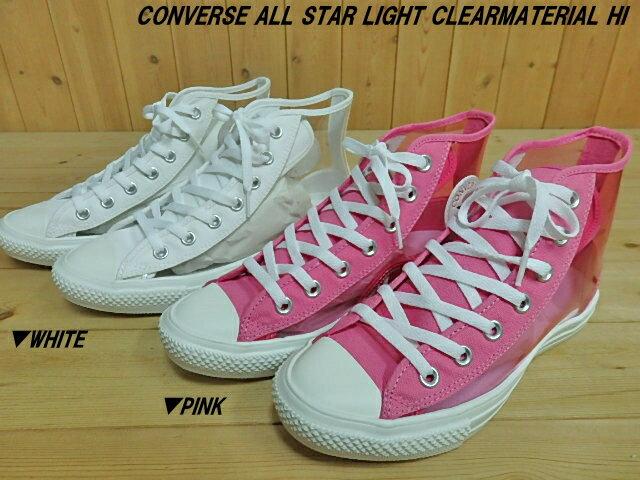 レディース靴, スニーカー  CONVERSE ALL STAR LIGHT CLEARMATERIAL HIWHITE()PINK() HI