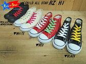 【送料無料 ※沖縄を除く】♪CONVERSE CHILD ALL STAR RZ HI▼コンバース チャイルド オールスター RZ ハイ▼BLACK MONO(3C1270)WHITE(3C186)BLACK(3C184)RED(3C185)子供靴(15cm〜22cm)