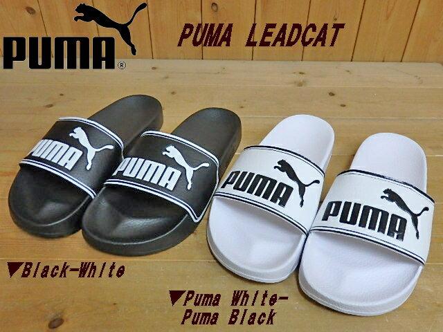 ♪PUMA LEADCAT プーマ リードキャット▼Black(360263-01)・Puma White(360263-08)▼レディース メンズ シャワーサンダル スポーツシーンやストリート(23cm-29cm)画像