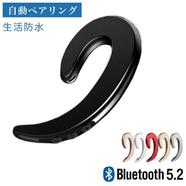 5倍 4月16日マデ 《  》《》 日本語説明書保証付 ワイヤレスBluetooth5.0イヤホンYAVION無線耳掛け型Bl
