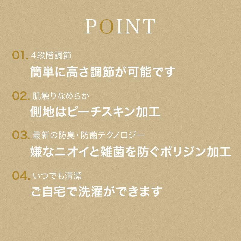 昭和西川『ホテルモードピローデラックス2個セット』