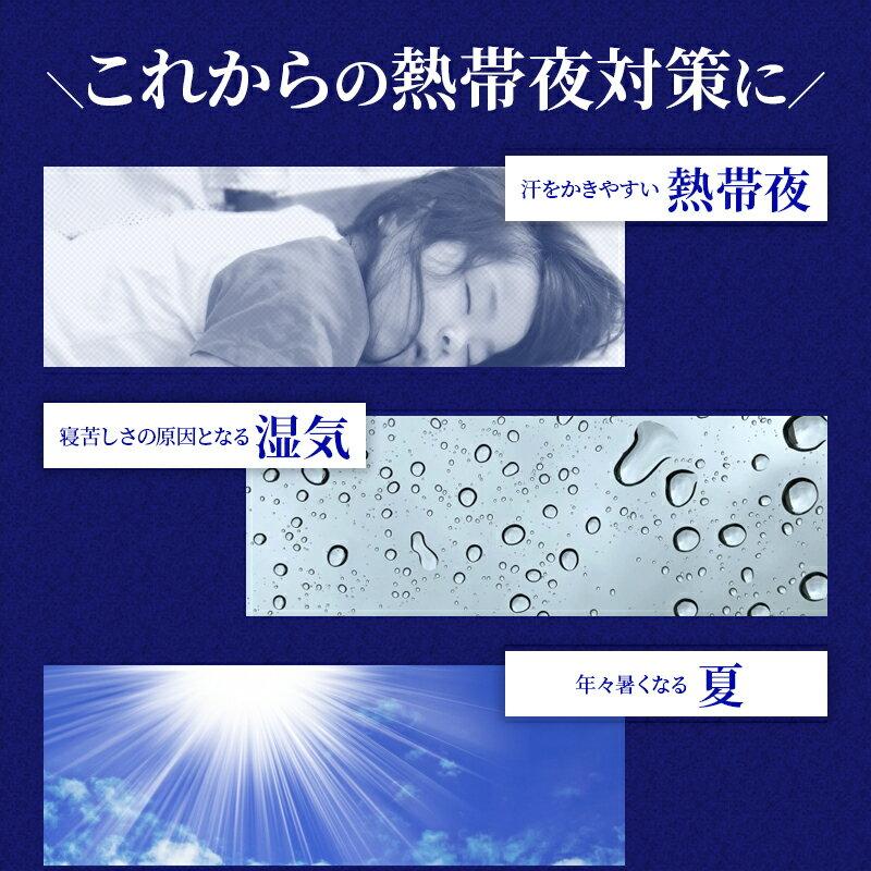 冷感リバーシブルケットソリッド(シングル)140×190cmブルーQ-max値:0.302洗える