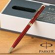 PARKER(パーカー) ソネット レッドGT スリムボールペン 1950778