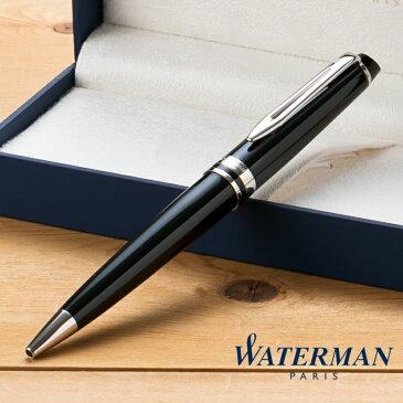 ウォーターマン WATERMAN エキスパート エッセンシャル ボールペン ブラック CT