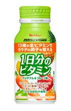 【送料無料】パーフェクトビタミン 1日分のビタミン ベジタブル&フルーツ味1ケース(190g×30本)