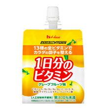 【送料無料】パーフェクトビタミン 1日分のビタミンゼリー1ケース(180g×24個入)