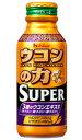 【送料無料!】ウコンの力スーパー1ケース(120ml×30本)