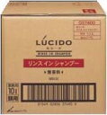 シーブリーズ リンスインシャンプー つめかえ用(400ml)【イチオシ】【シーブリーズ】