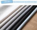 【カット50cm単位】リニーライクシャンブレーオックスダイヤモンド加工[P23Jan16]