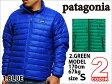 patagonia M'S DOWN SWEATER JACKET BLUE GREEN パタゴニア エムズダウン ジャケット セーター ブルー 青 グリーン 緑 メンズ 男性 レディース 女性 トップス ライト アウター アウトドア ブランド カジュアル ストリート スポーツ ウェア 機能性 軽量 正規品 本物