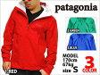 patagonia TORRENTSHELL JACKET RED GRN BLU パタゴニア トレントシェル ジャケット レッド グリーン ブルー 赤 緑 青 メンズ 男性 レディース 女性 ナイロン マンパ マウンテンパーカー トップス ライト アウター アウトドア ブランド 正規品 本物
